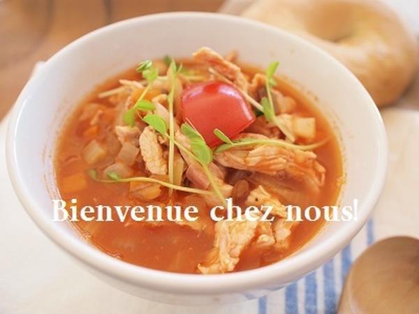 チキンとトマトスープとパスタのメニュー