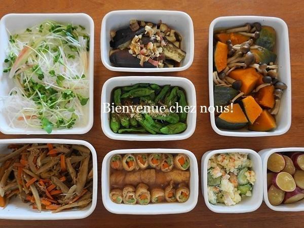 4.野菜たっぷり副菜の作り置きレッスン