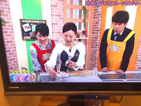 KBS 京都『キモイリ』料理コーナー🍰💕