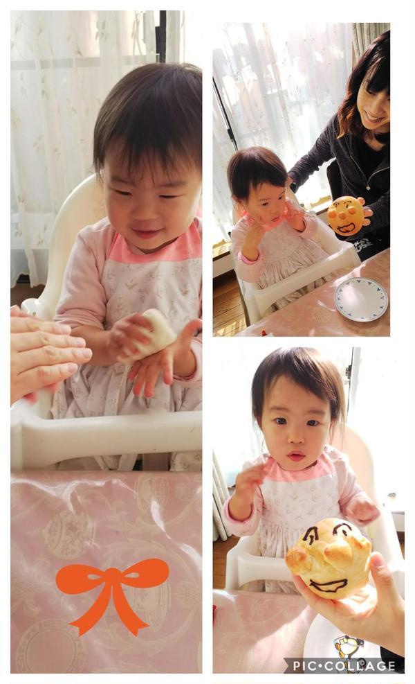 2歳児もママと一緒にパン作り楽しそう(^^)