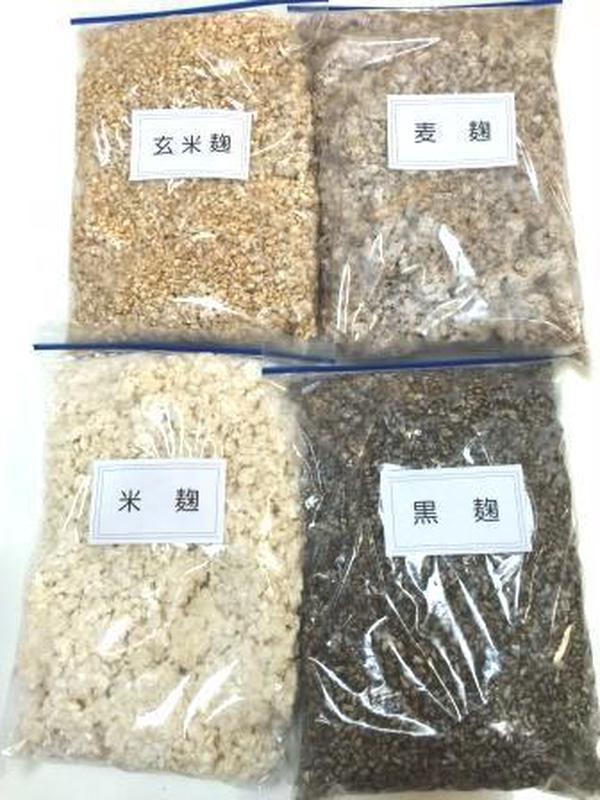 米麹、麦麹、玄米麹、黒麹造りをマスターできる麹士講座