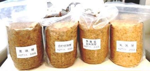 手造りの麦味噌、米味噌、玄米味噌、合わせ味噌