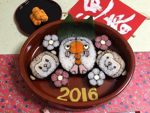 2016年 申年