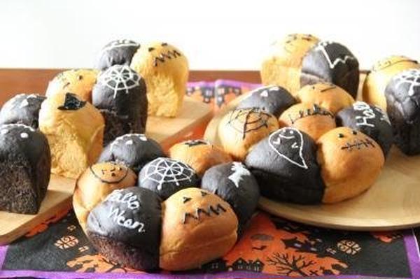 Halloween♪