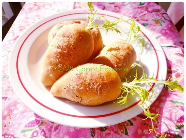 赤ワインパン(小麦パン 卵乳不使用)レッスン:4000円~