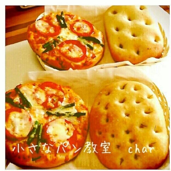 パンピザとフォカッチャ☆ 体験レッスンメニューです♪