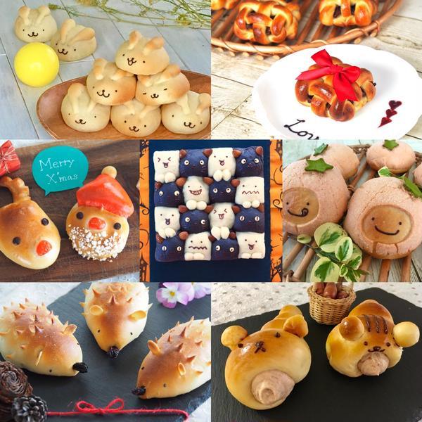成形で楽しむ「ものがたりパン」。毎月メニューが変わります