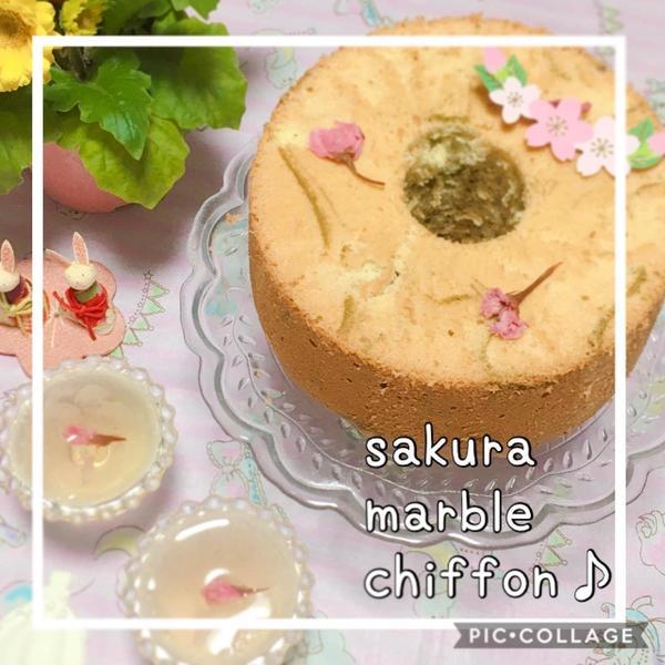 桜マーブルシフォン、桜のゼリー♪