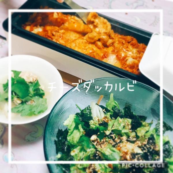チーズダッカルビ、参鶏湯、チョレギサラダ、ポックンパプ