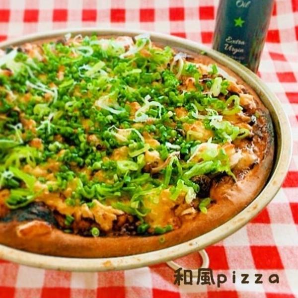 手捏ねピザ 和風味噌ピザ♪