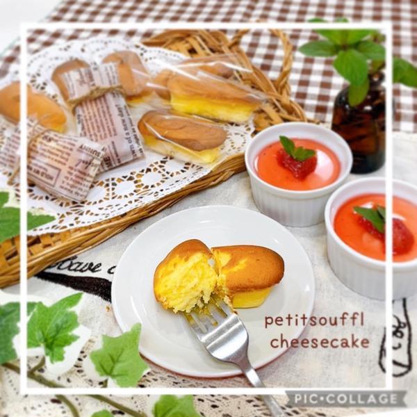 プチスフレチーズケーキ フルーツムース♪