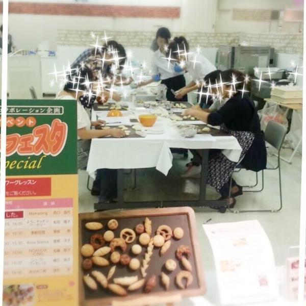 近鉄百貨店 橿原店さんでパン教室♪