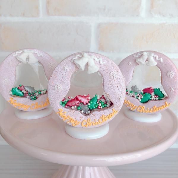 シャカシャカクッキー♡クリスマスドーム