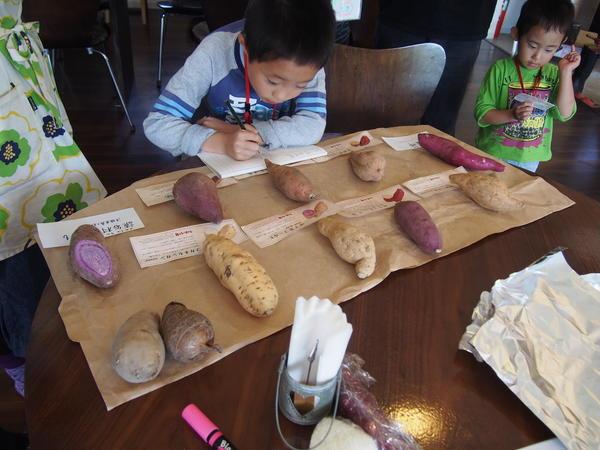 農家さんを訪ねる食育企画さつま芋の食べ比べ