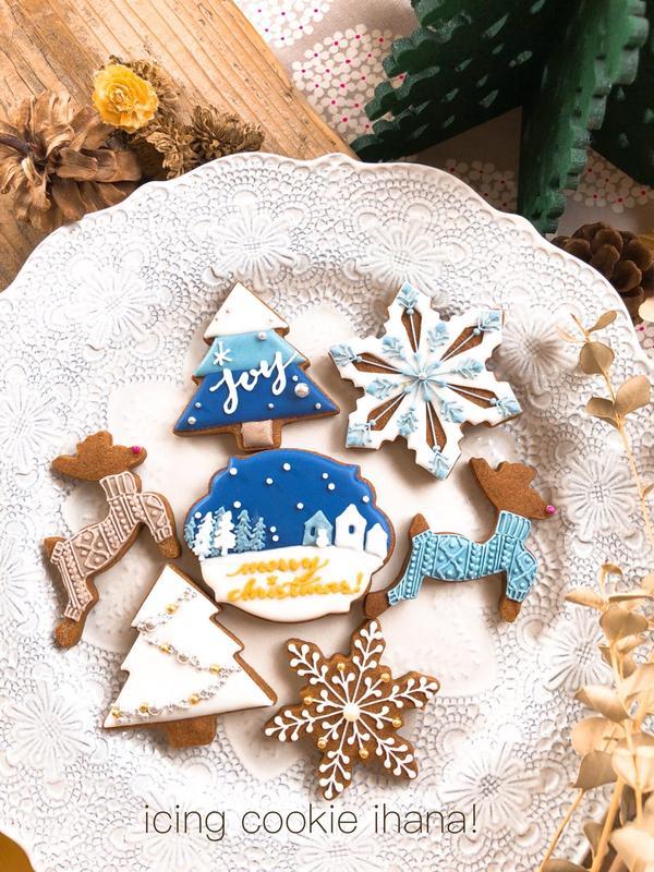 毎年人気のクリスマスケーキをスペシャルにするクッキーレッスン