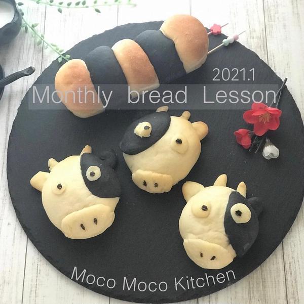 1月の月替わりパンは恒例の干支パンです。2021年は丑年!