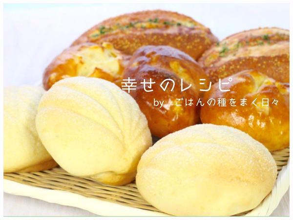 8月『現役パン職人によるパンレッスン』-初級編-