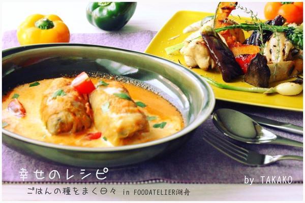 ロールキャベツトマトクリームスープ煮 焼野菜胡麻マヨネーズ
