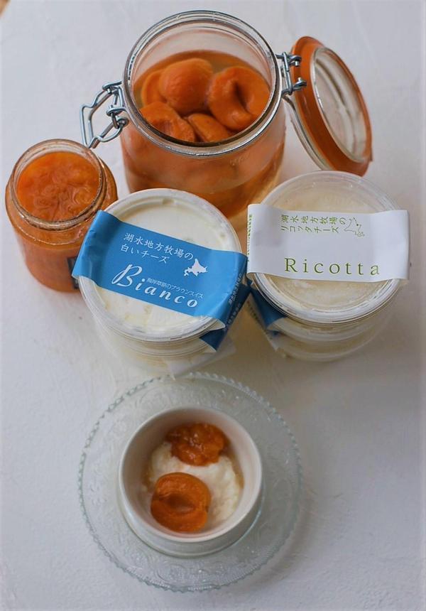 北海道直送のリコッタチーズと自家製杏子ジャムとシロップ漬け