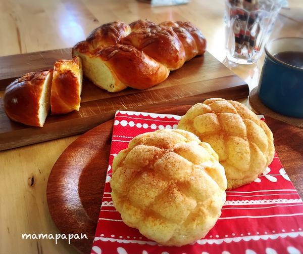 2月メニュー。焼き立てメロンパンはなかなかフワフワです。