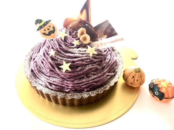 紫いものモンブランタルト〜ハロウィンバージョン👻