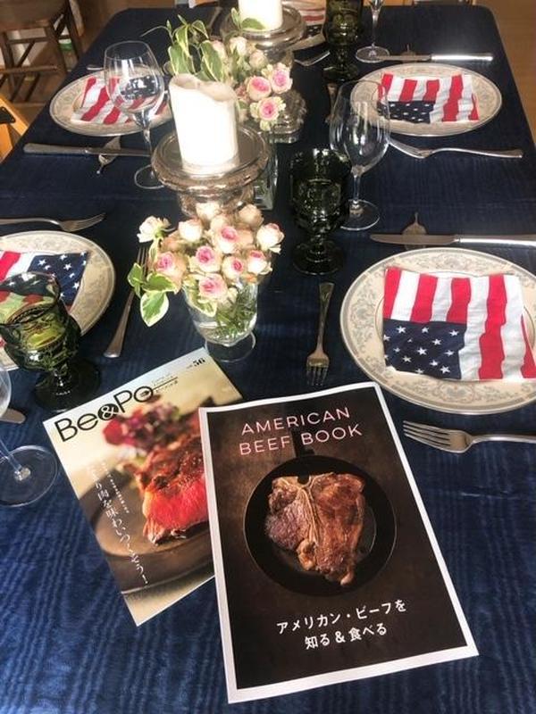 米国食肉輸出連合会アメリカンビーフマイスターに就任