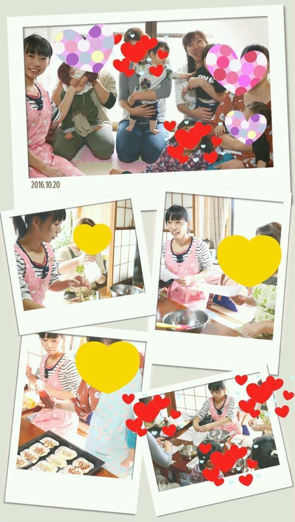 ママたちの為のパン教室が開催されました‼