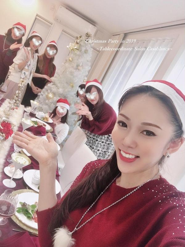 【1回完結レッスン】クリスマスパーティー♪