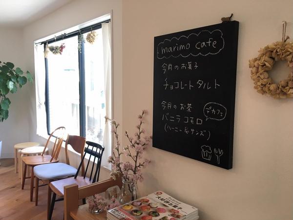 カフェのようなゆったりした空間でお待ちしています^^