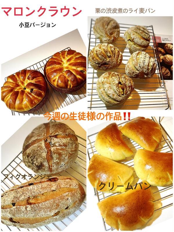 パン色々!
