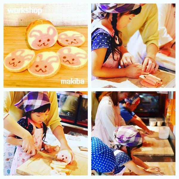 金太郎パン作り