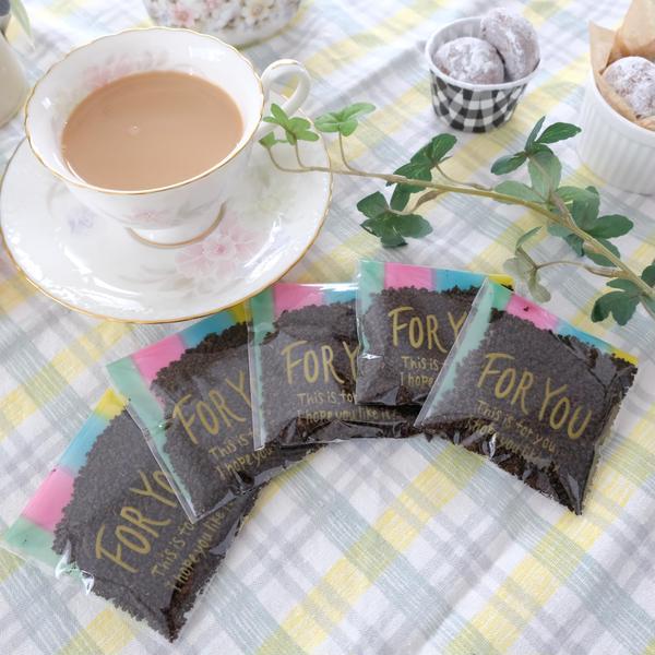 ロイヤルミルクティーの茶葉。先着10名!