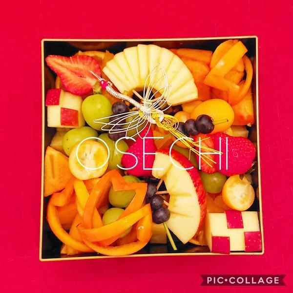 フルーツおせちで華やかなお正月を