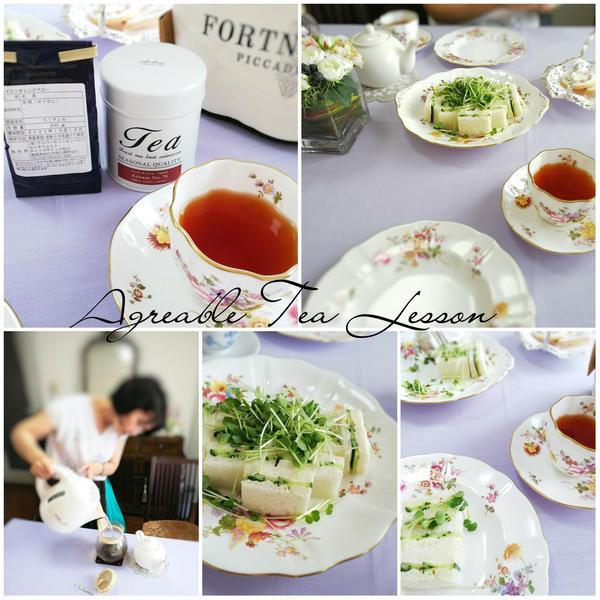 紅茶飲み比べ&美味しい紅茶の淹れ方レッスン
