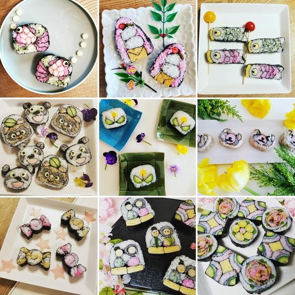 イベントやお弁当にぴったりの飾り巻き寿司