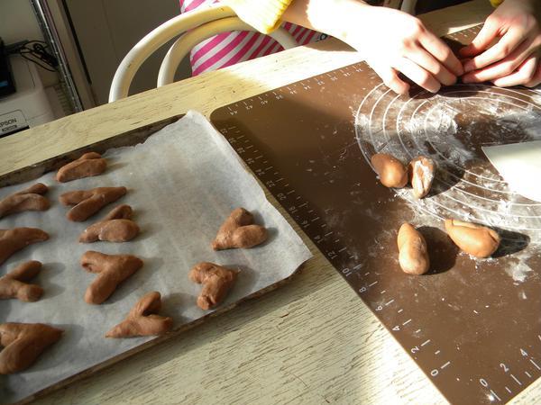 おうちパンアレンジメニューから「ハートのシュガーバター」