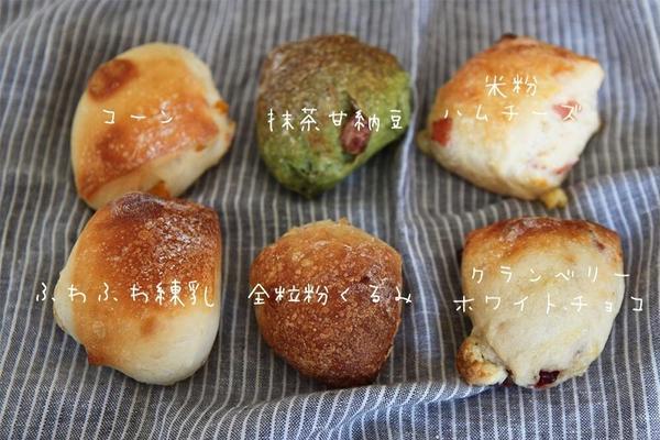 【おうちパン講座】切りっぱなしパンメニュー¥3000~