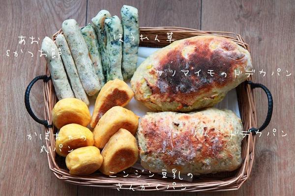 【おうちパン講座】ベジフルパン・野菜や果物を練りこみました