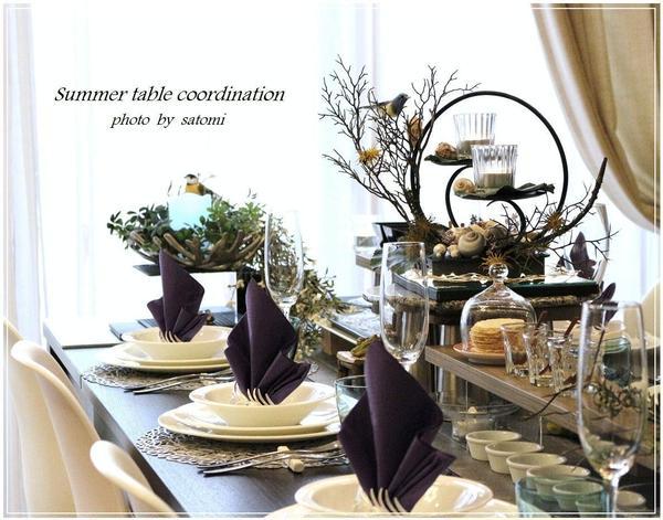 テーブルは夏