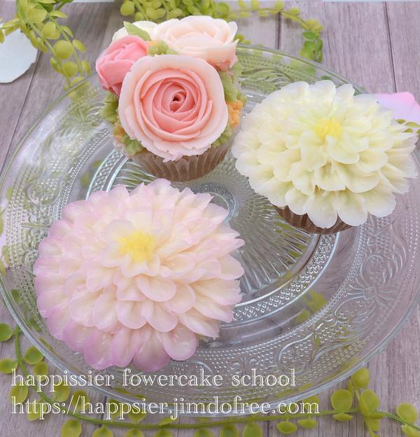 プレゼントするお道具でこんな素敵なお花も絞れます。