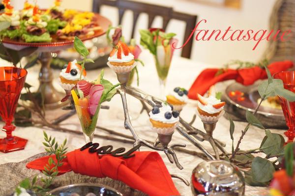 クリスマスパーティーレッスン