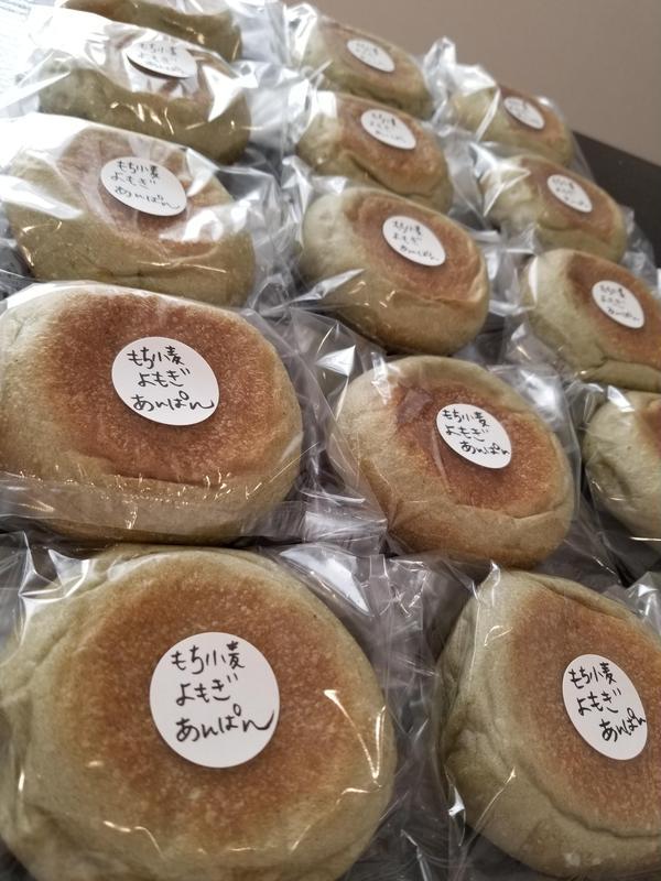 趣味焼きパンをお配りする事ありますが喜んでるふりして下さいw