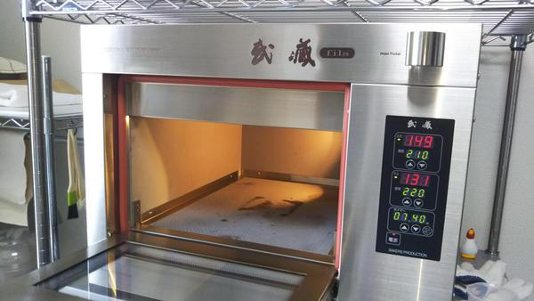 プロ使用オーブン「武蔵フィス」炉床板に富士山溶岩石を使用