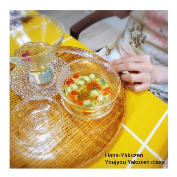 【養生薬膳クラス】は生薬スープと簡単な薬膳茶ブレンド体験を♪