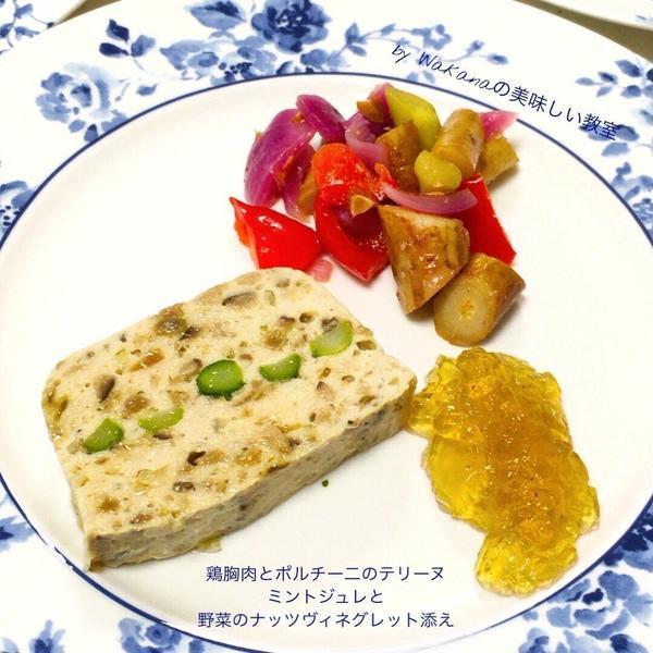 鶏むね肉とポルチーニのテリーヌ、野菜のナッツヴィネグレット