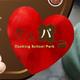 「バレンタイン」フォトコンテスト2020