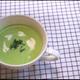 枝豆のクリーミーポタージュ