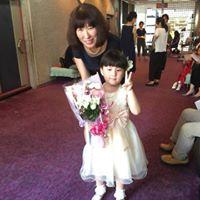 Tamie Akizuki Ito