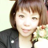 永田 衣麗